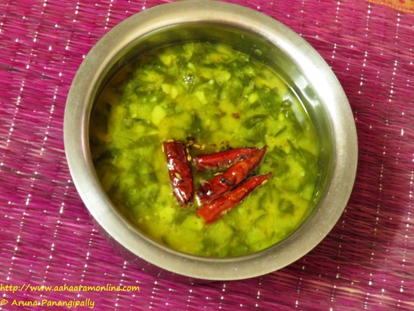 Dal made with Mayalu or Malabar Spinach