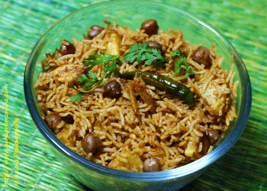 No Onion, No Garlic Chole BiryaniNo Onion, No Garlic Chole Biryani