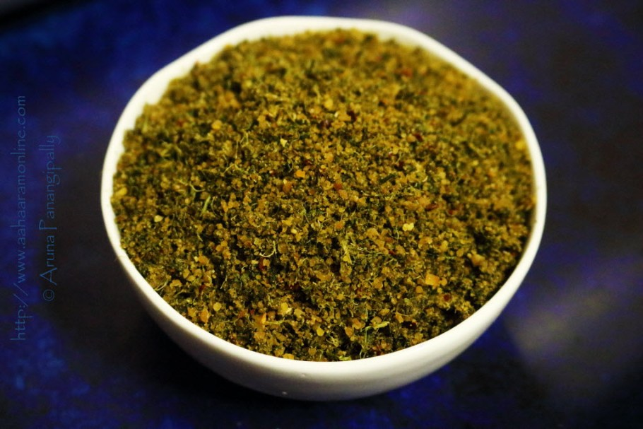 Andhra Kothimeera Podi for Rice