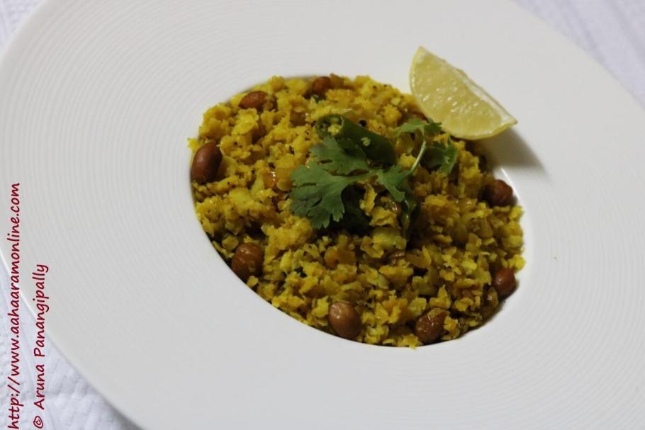 Kanda Pohe with Bajra Flakes   Sajjalu Atukulu   Kambu Aval