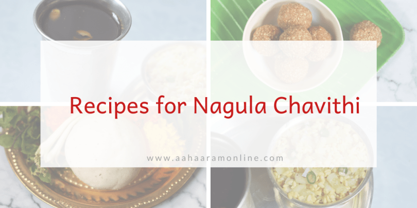 Recipes for Nagula Chavithi Naivedyam (Nov 8, 2021)