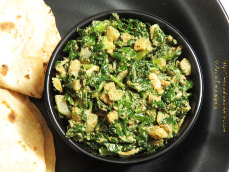 Mooli ke Patte ki Sabzi   Spicy Radish Leaves Stir Fry