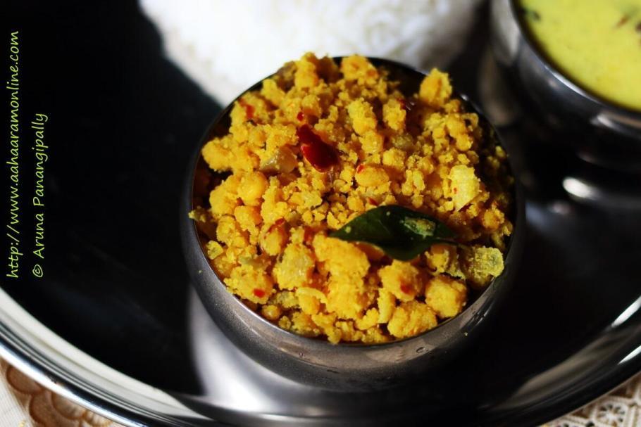 Maharashtrian Vatli Dal | Andhra Patoli | Karnataka's Bharda Palya
