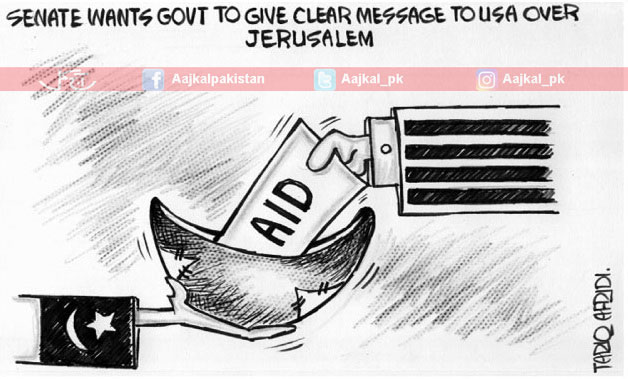 12Dec2017-cartoon-newspaper-aajkal-google
