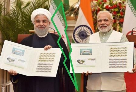 جنوبی ایشیائی ممالک کے بعد ایران نے  بھی ہندوستان سے نظریں پھیر لیں: چابہار ریلوے منصوبے سےبھارت باہر