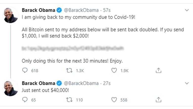 ٹویٹر پر ڈیجیٹل ڈبل شاہ کا وار: معروف شخصیات کے نام پر رقم دوگنی کرنے کا جھانسہ دے کر کروڑوں لوٹ کر غائب