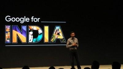 گوگل ہندوستان میں 10 بلین ڈالر کی سرمایہ کاری کرے گا