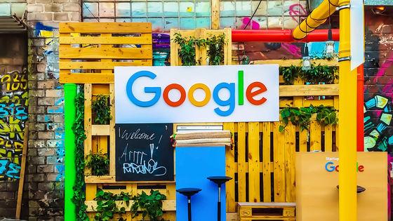 ایک سال کی مزید چھٹیاں: گوگل ملازمین کے مزے
