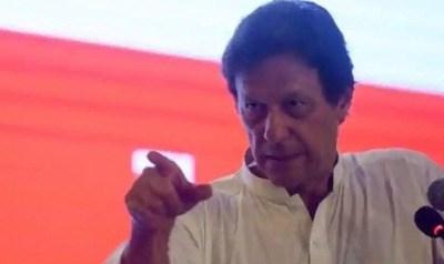 عمران خان حکومت 10 ہزار ارب کا قرضہ لے چکی: اسٹیٹ بینک