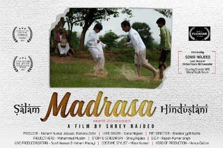 فلم 'سلام مدرسہ ہندوستانی' اردو اور عربی سمیت کئی زبانوں میں ریلیز ہو گی