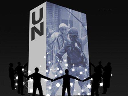 کشمیر: آج اقوام متحدہ کے گرد ڈیجیٹل انسانی زنجیر بنائی جائے گی