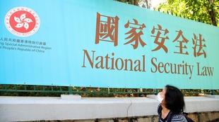 چین: امریکہ نے ہانگ کانگ سے متعلقہ مجرموں کی تحویل کا معاہدہ معطل کر دیا
