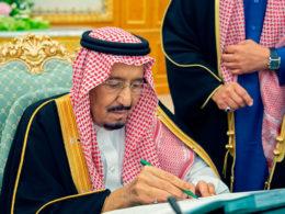 مالی بدعنوانی: سعودی شاہی خاندان کے دو افراد سمیت اہم فوجی افسران برطرف،  تحقیقات کا دائرہ وسیع