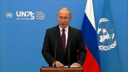 روسی صدر نے اقوام متحدہ کے عملے کو کووڈ19 کی ویکسین مفت دینے کی پیشکش کر دی