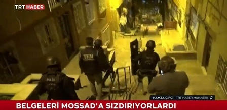 ترکی: فسلطینی طلباء کی جاسوسی کرنے والا 15 رکنی صیہونی جاسوس گروہ گرفتار، تحقیقات جاری