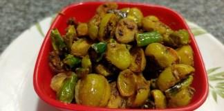 Karonda Mirch Achar Recipe