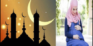 Fasting Rules for Pregnant Women During Roza
