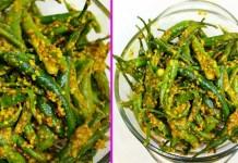 Hari Mirch Achar Recipe