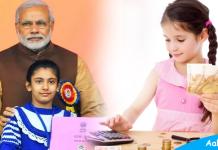 Sukanya Samriddhi Yojana Date Extended