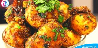 Achari Aloo Sabzi Recipe