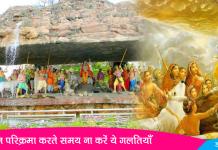 Importance Of Goverdhan Parikrama
