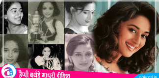 Madhuri Dixit Biography