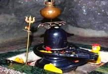 Secrets Of Shivling Kalash