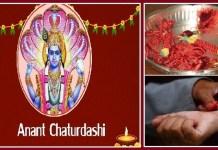 Anant Chaturdashi 2021