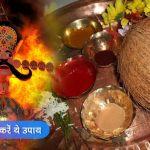 Dussehra Par Kare Nariyal Ka Upay