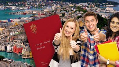 متطلبات الفيزا السياحية في النرويج