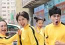 影評 — 《信用欺詐師JP : 香港浪漫篇》眼見不一定為實,何為真?何為假?
