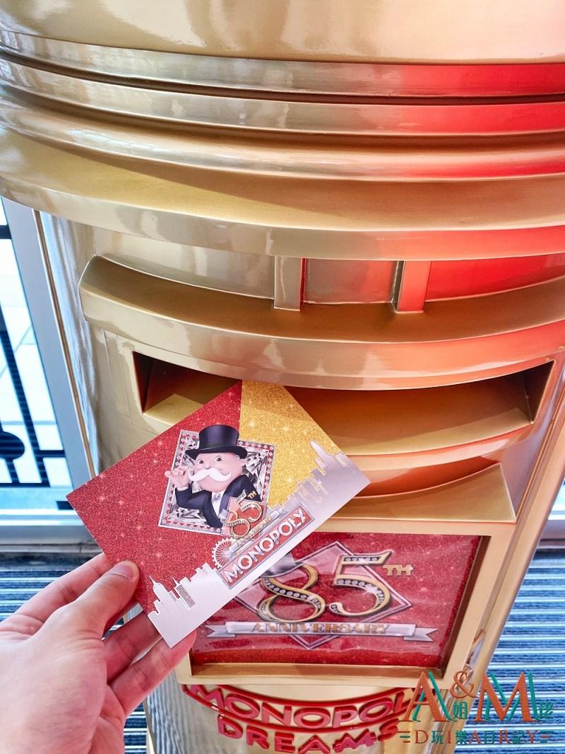 大富翁夢想世界, 香港, 山頂, 山頂道, 山頂廣場, 門票, 優惠, 好玩, 有咩玩, 打卡位, 場內設施, 親子好去處, 週末好去處, 拍拖好去處, 打卡好去處, A姐M佬港去玩, Monopoly Dreams Hong Kong