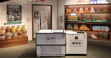 九龍好去處, 好去處, 尖東, 尖沙咀, 尖沙咀好去處, 打卡, 拍拖好去處, 攝影好去處, 歷史博物館, 經典再現, 親子好去處, 週末好去處, 香港故事, 香港故事精華展, 香港歷史博物館