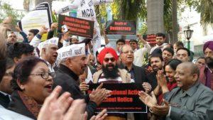 AAP Protest against MCD