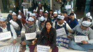 AAP Parshad Protest
