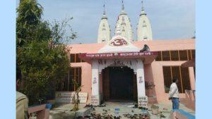 Shri Shiv Shankar Ashram Ibrahimpur Burari