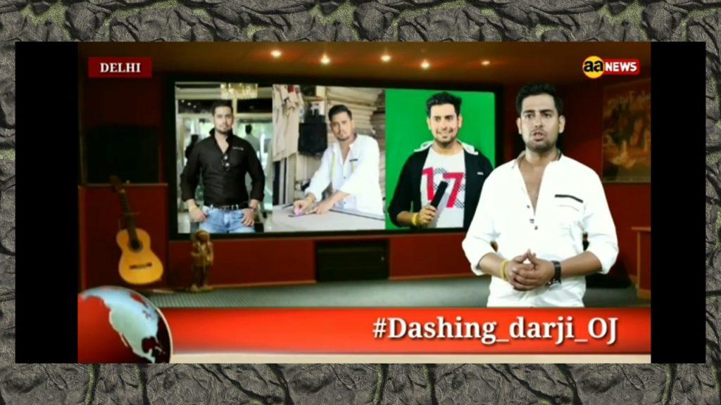 #Dashingdarji हैशटेग डैशिंग दर्जी आया मीडिया के सामने