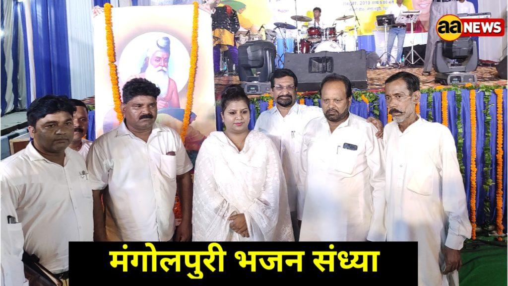 """दिल्ली सरकार के """"आर्ट एंड कल्चर डिपार्टमेंट"""" ने मंगोलपुरी में किया कार्यक्रम का आयोजन"""
