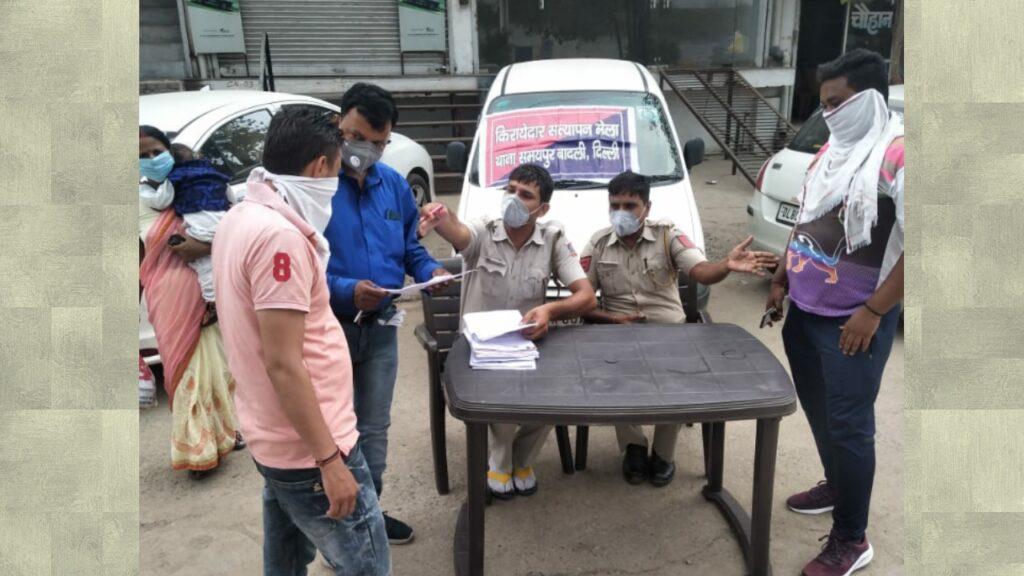 15 अगस्त के मद्देनजर बाहरी उत्तरी दिल्ली जिले के सभी थाना इलाकों में लगाया गया किरायदार वेरिफिकेशन कैम्प।
