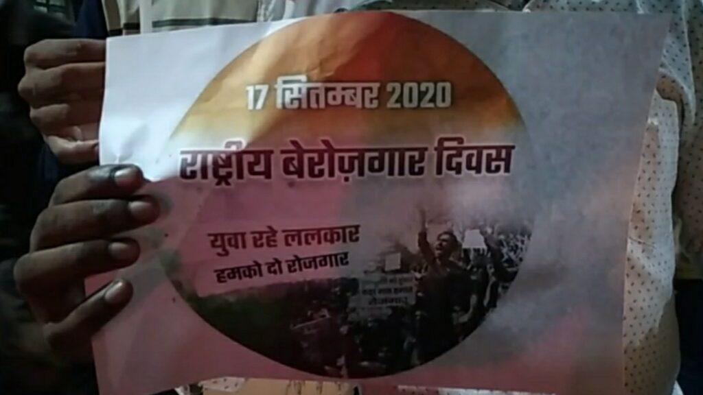 जहांगीर पूरी में रोजगार के मुद्दे पर युवाओ ने निकाला केंडल मार्च।