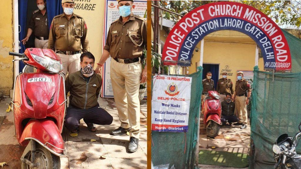 लाहौरी गेट, वजीराबाद, सिविल लाइन थानों की पुलिस ने अपने अपने एरिया में पकड़े क्रिमिनल