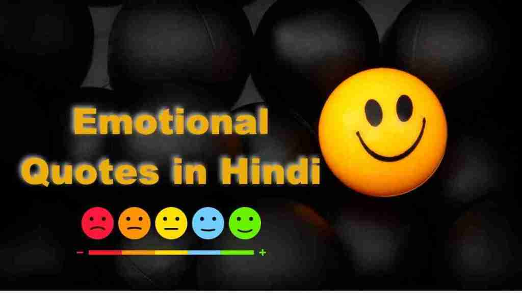 126 Emotional Quotes in Hindi