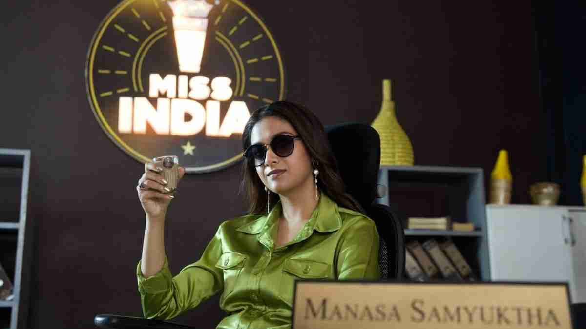 Miss India Movie Quotes in Hindi