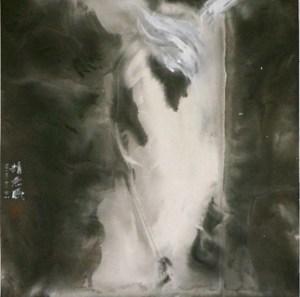 WuMian Zhao, Genesis