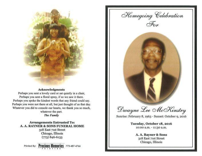 Dwayne Lee Mckinstry Obituary