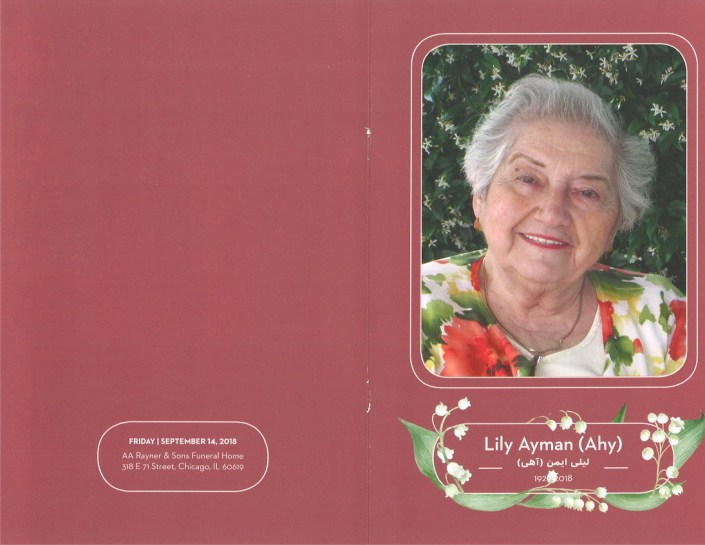 Lily Ayman Obituary