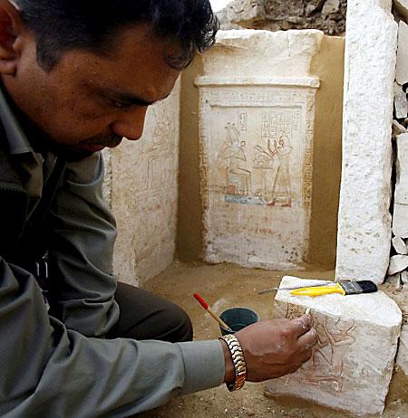 Piramide van Sesheshet in Saqqara