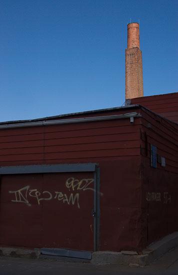 Park Slope-ish, Brooklyn, NY