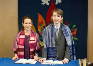 Leila and Harry Bagenstos's B'nei Mitzvah