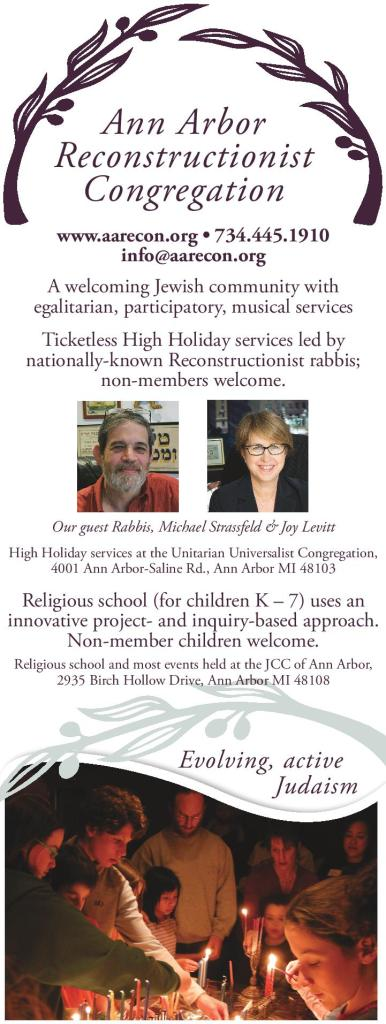 """AARC Ad in the Washntenaw Jewish News """"Guide"""", 2015"""